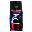 KAFIJA MALTA BLACK COFFEE PROFESSIONAL EXTRA STRONG (000322)